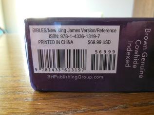holman nkjv large print personal size reference 002