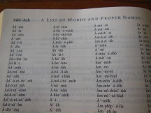 three bibles 111