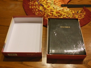 Matthew Henry kjv study Bible 005